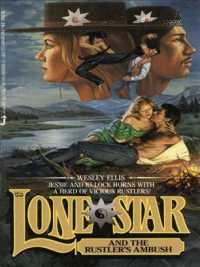 Lone Star and the Rustler's Ambush (Lone Star)