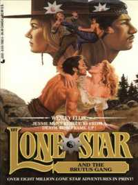 Lone Star and the Brutus Gang (Lone Star)