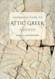 Introduction to Attic Greek (2 BLG)