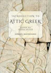 Introduction to Attic Greek (2 ANS)