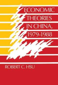 Economic Theories in China, 1979-1988