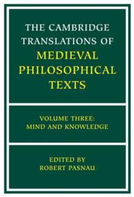 Mind and knowledge : hbk The Cambridge translations of medieval philosophical texts
