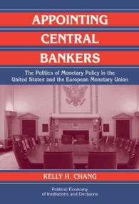 FEDおよびECBにおける金融政策の政治学<br>Appointing Central Bankers : The Politics of Monetary Policy in the United States and the European Monetary Union (Political Economy of Institutions a