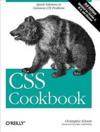 CSS Cookbook (3TH)