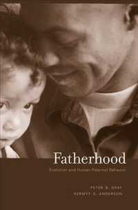 父性:進化と文化