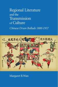 Regional Literature and the Transmission of Culture : Chinese Drum Ballads, 18001937 (Harvard East Asian Monographs)