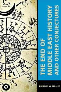 The End of Middle East History and Other Conjectures (Mizan)