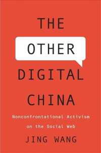 中国のウェブ上の社会運動<br>The Other Digital China : Nonconfrontational Activism on the Social Web