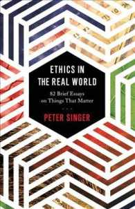 P.シンガー著/現実世界における倫理:今日の重要論点82の手短な考察<br>Ethics in the Real World : 82 Brief Essays on Things That Matter