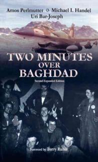 Two Minutes over Baghdad (2ND)