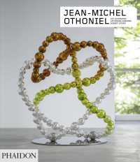 Jean-michel Othoniel (Contemporary Artists)