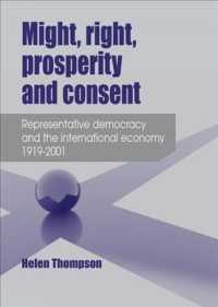 代表制民主主義と国際経済1919-2001年<br>Might, Right, Prosperity and Consent : Representative Democracy and the International Economy 1919-2001