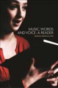 音楽、言葉と声:読本<br>Music, Words and Voice : A Reader