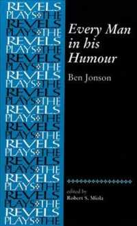 Every Man in His Humour (Revels Plays)