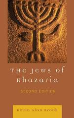 The Jews of Khazaria (2ND)