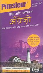 English for Hindi Speakers (4-Volume Set) (Abridged)