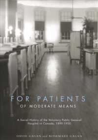 For Patients of Moderate Means : A Social History of the Voluntary Public General Hospital in Canada, 1890-1950