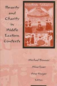 中東における貧困と慈善<br>Poverty and Charity in Middle Eastern Contexts (Suny Series in the Social and Economic History of the Middle East)