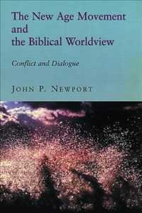 The New Age movement and the biblical worldview conflict and dialogue