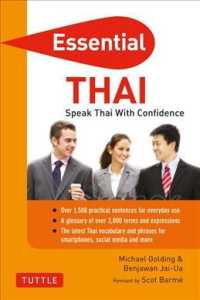 Essential Thai : Speak Thai with Confidence (Essential) (Bilingual)