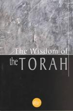 The Wisdom of the Torah (Wisdom Library)