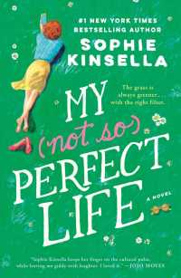 My Not So Perfect Life (Reprint)