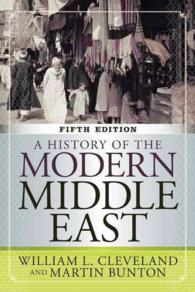 A History of the Modern Middle East (5TH)