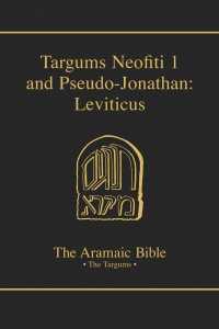 Targum Neofiti 1 : Leviticus Targum Pseudo-Jonathan : Leviticus The Aramaic Bible : the Targums v. 3