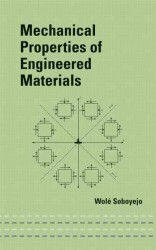 EMの力学的特性<br>Mechanical Properties of Engineered Materials (Mechanical Engineering)