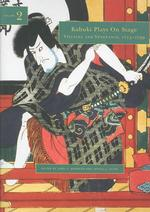 Kabuki Plays On-Stage : Villainy and Vengeance, 1773-1799 〈2〉