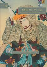 明治の歌舞伎1872-1905年<br>Kabuki Plays on Stage : Restoration and Reform, 1872-1905 (Kabuki Plays on Stage, Volume 4) 〈4〉