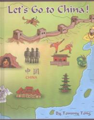 Let's Go to China! (China for Children)