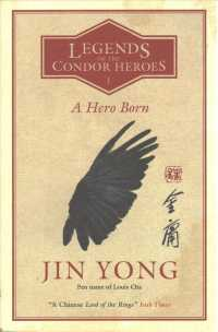 Hero Born : Legends of the Condor Heroes Vol. 1 -- Paperback