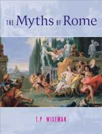 ローマ神話<br>The Myths of Rome