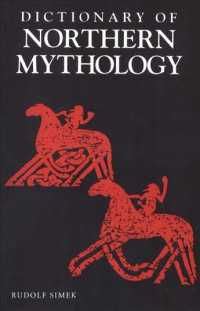 北方神話事典(英訳)<br>Dictionary of Northern Mythology
