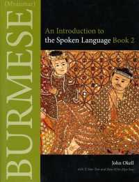 Burmese (Myanmar) an introduction to the spoken language