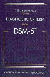 DSM-5精神疾患の分類と診断の手引<br>Desk Reference to the Diagnostic Criteria from DSM-5