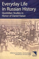 Everyday Life in Russian History : Quotidian Studies in Honor of Daniel Kaiser