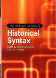 ケンブリッジ版 歴史統語論ハンドブック<br>The Cambridge Handbook of Historical Syntax (Cambridge Handbooks in Language and Linguistics)
