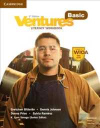 Ventures Third edition Basic Literacy Workbook (3 Workbook)