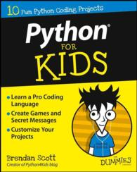 Python for Kids for Dummies (For Dummies)