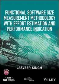 Functional Software Size Measurement Methodology with Effort Estimation and Performance Indication (PAP/PSC)