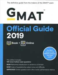 GMAC編/GMAT試験公式ガイド(2019年版)<br>GMAT Official Guide 2019 (Gmat Official Guide) (PAP/PSC)