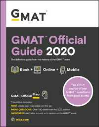 GMAT Official Guide 2020 (Gmat Official Guide) (PAP/PSC)