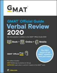GMAT Official Guide Verbal Review 2020 (Gmat Official Guide Verbal Review) (PAP/PSC)