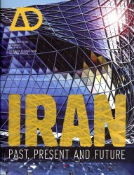 イランの建築設計
