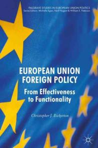 EUの外交政策の評価<br>European Union Foreign Policy : From Effectiveness to Functionality (Palgrave Studies in European Union Politics)