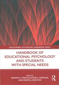 教育心理学と特殊なニーズを持つ生徒ハンドブック<br>Handbook of Educational Psychology and Students with Special Needs (Educational Psychology Handbook)