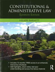 Constitutional & Administrative Law (11 PAP/PSC)