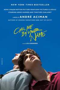 Call Me by Your Name (MTI)